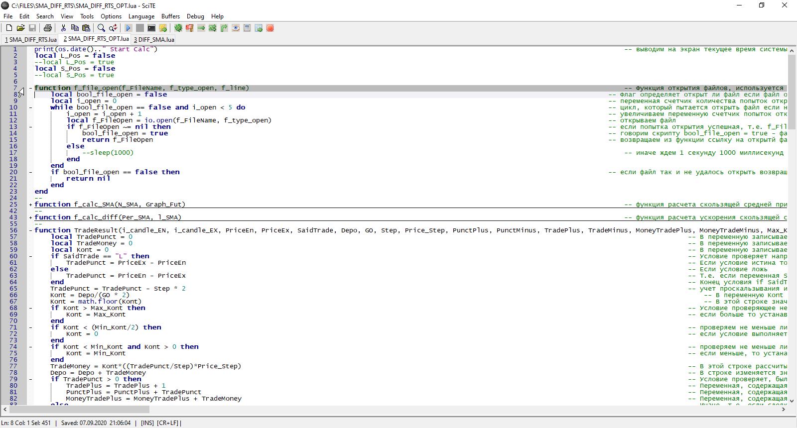 QUIK LUA функция открытия файла