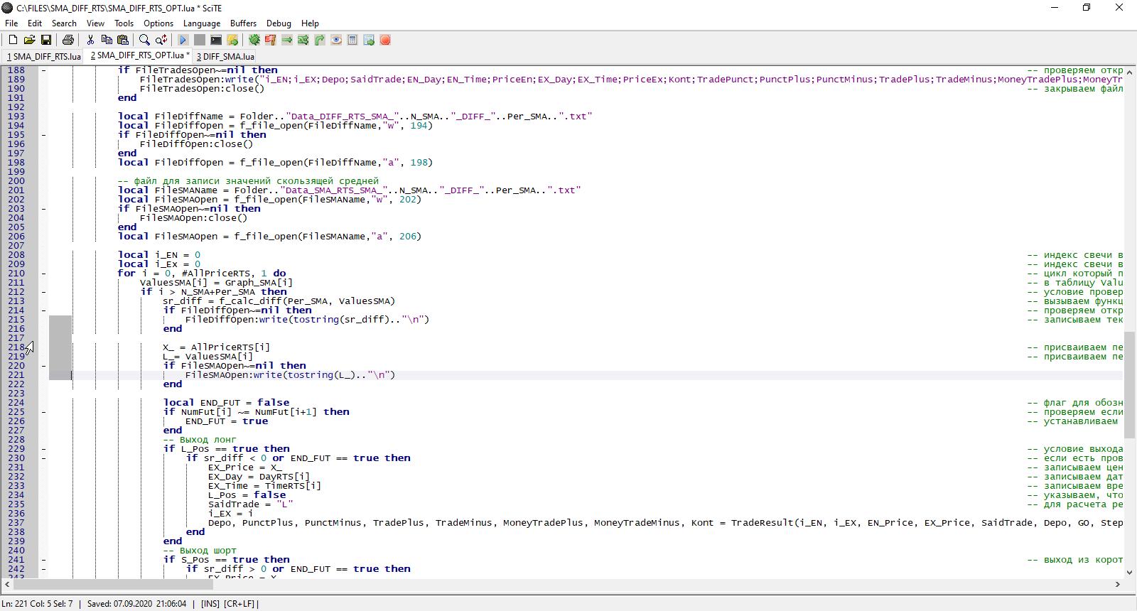 QUIK LUA файлы для записи параметров, торговый робот на фьючерс РТС