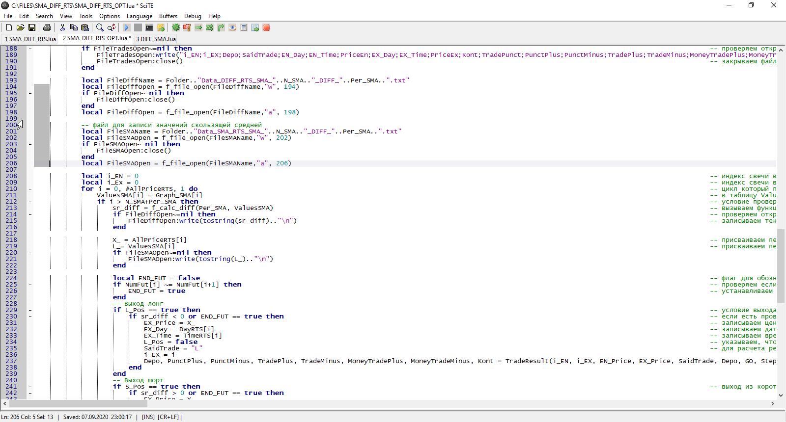 QUIK LUA создание файлов для записи параметров торгового робота на фьючерс РТС