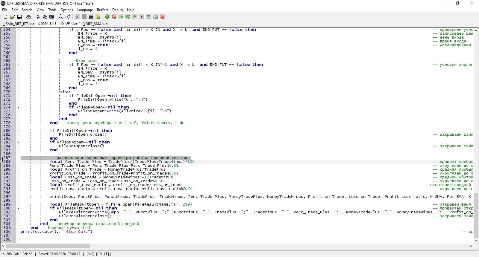 QUIK LUA оценочные параметры торгового робота на фьючерс РТС