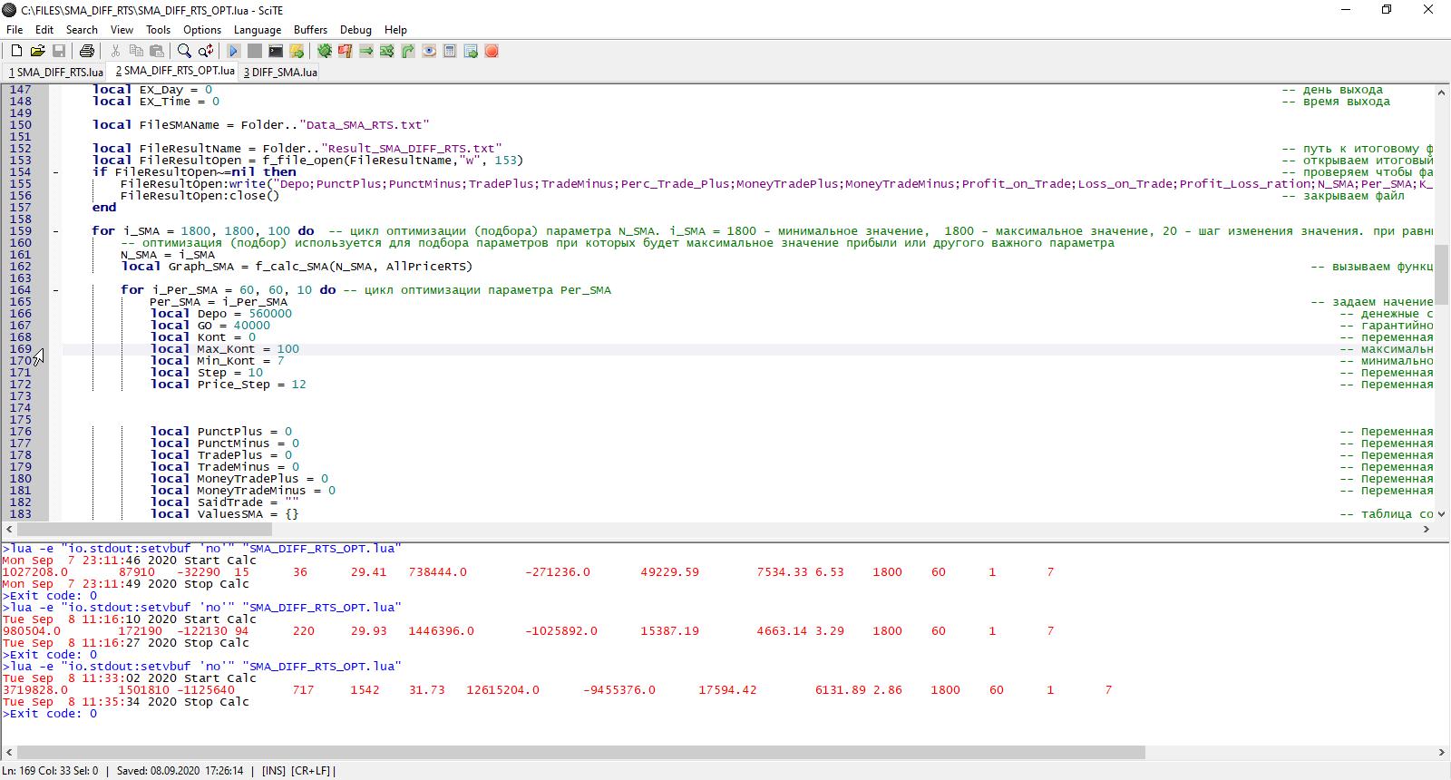 QUIK LUA тестирование алгоритма торгового робота с увеличением контрактов, фьючерс РТС