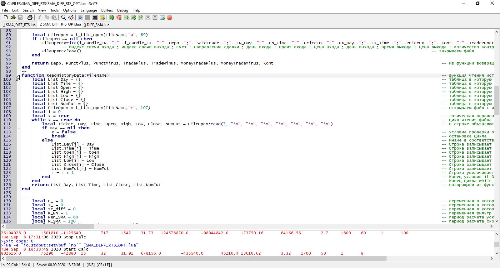 QUIK LUA чтение данных из файла с данными фьючерса РТС