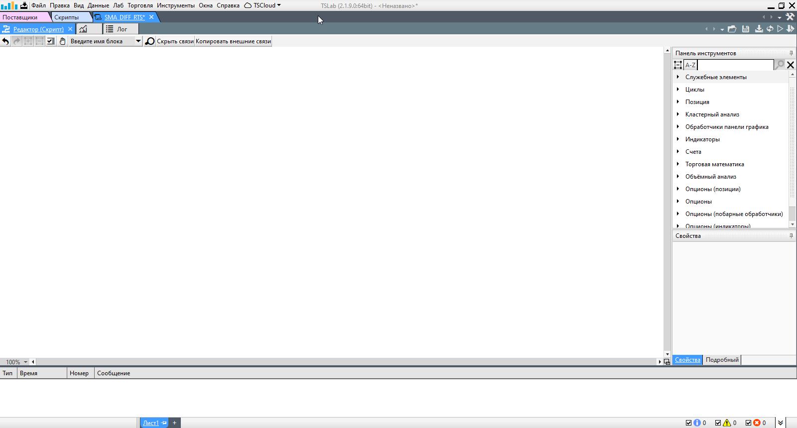 QUIK LUA TSLab пустое окно редактор скрипт