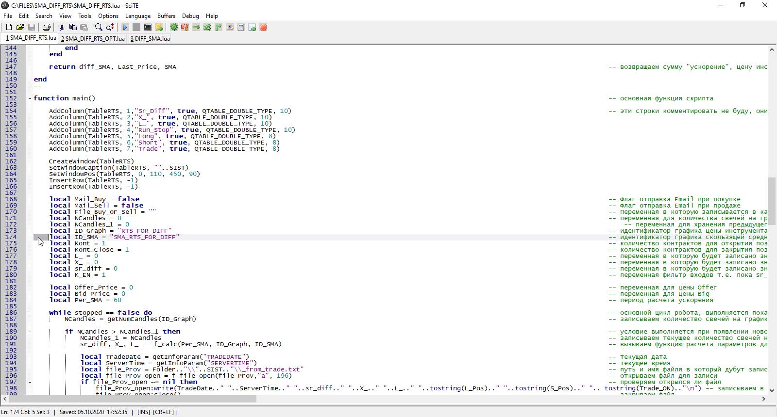 QUIK LUA код идентификатор скользящей средней